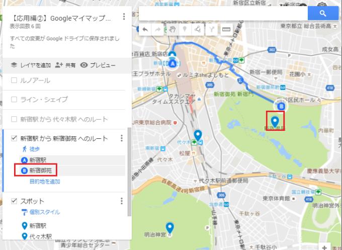my-map-11-9