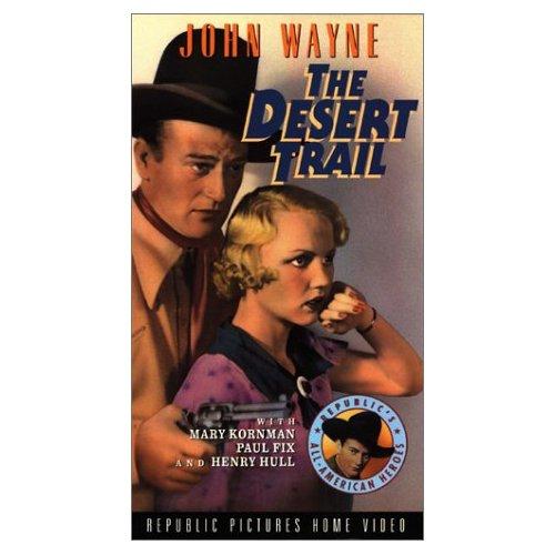 desrt-trail