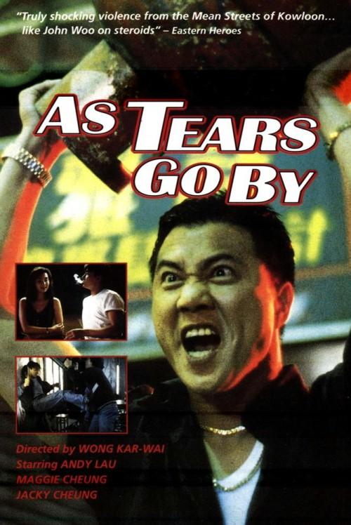 as tears