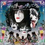 CD REVIEW: MOMOIRO CLOVER Z vs. KISS – Yume No Ukiyo Ni Saitemina