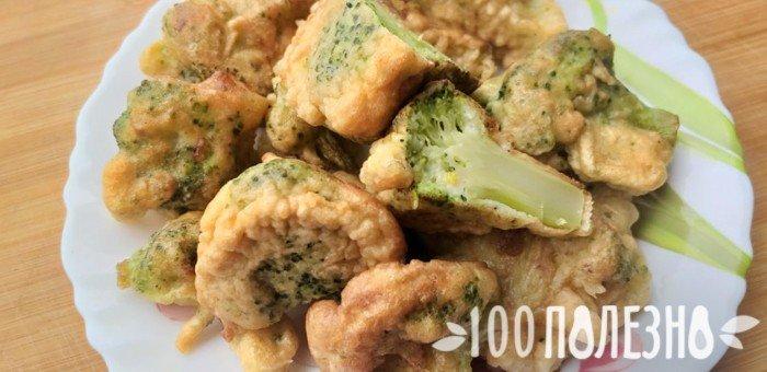 Brokuły pieczone kawałki z sezamem