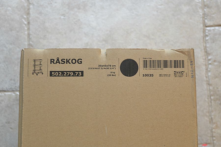 Ikea Raskog cart - used in the kitchen as a baking cart