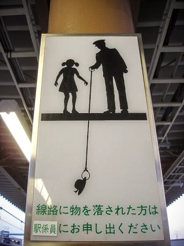 Help! My hat is between the train tracks - sign in Japan