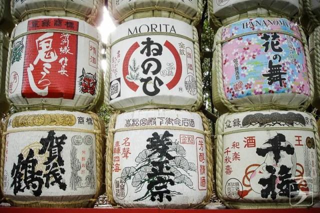 Sake barrells