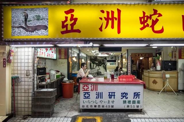 Snake Restaurant