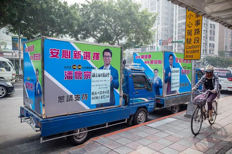 Elections trucks in Taipei