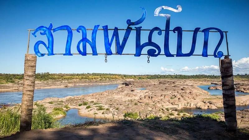 Sam Pan Bok - The Grand Canyon of Thailand