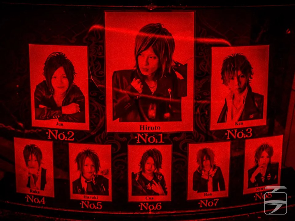 Top hosts – Kabukicho red light district, host club ad, Tokyo
