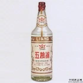 【五糧液】最新收購價格表 - 百酒樓老酒收購