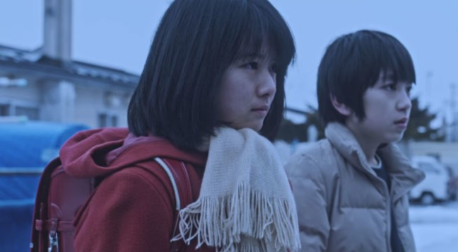 Live Action - Erased