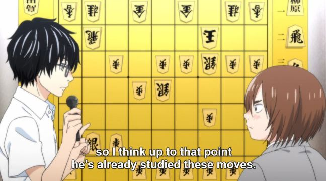 Rei providing commentary on the game