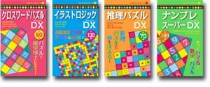 14-puzzlebook_5-8