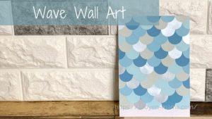 画用紙で作る波の壁掛け