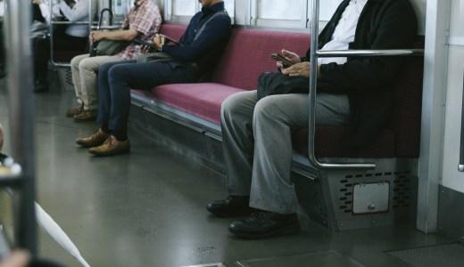 【電車で端に座る心理】電車に座る位置でわかる深層心理を解説してみた
