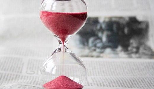【特別区の勉強時間は200時間が最低ライン】合格経験者が断言する