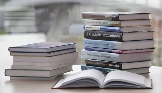 【Webライティング本のおすすめ】現役ライターが役立つ良書を徹底厳選