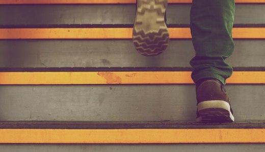 ブロックチェーンエンジニアになるには3つのステップが必要