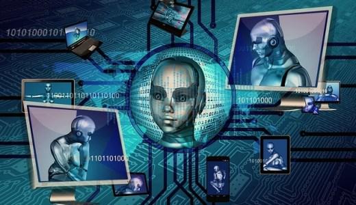 ロボアドバイザー投資の評判|メリット&デメリットをイチから解説