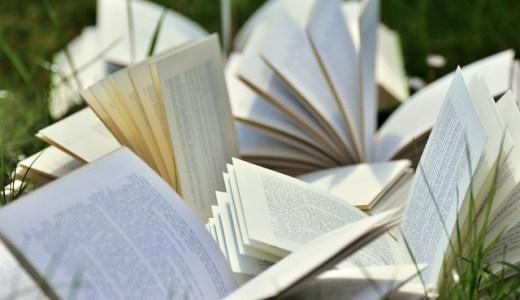 【書評】『ロボアドバイザー投資1年目の教科書』の内容を完全要約