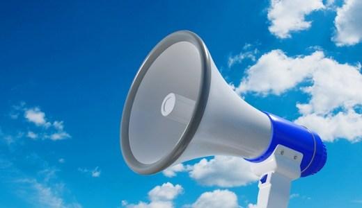 VESTA(ベスタ):投資の先生の評判とは?注目のアドバイス型ロボアド