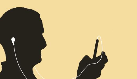Audible(オーディブル)の評判を徹底解説|アマゾンで本を聴くサービス