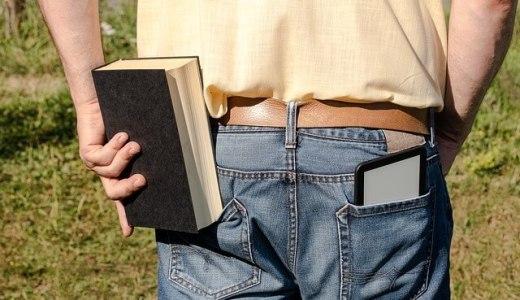 電子書籍VS紙の本はどっちが良い?紙の方が理解力が上がることが判明