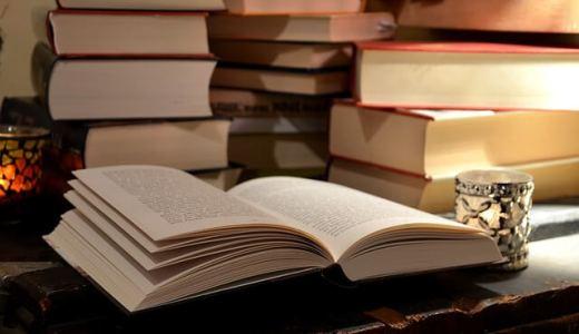 【柔軟な思考になる本のおすすめ】現役エンジニアの僕が厳選【3冊】