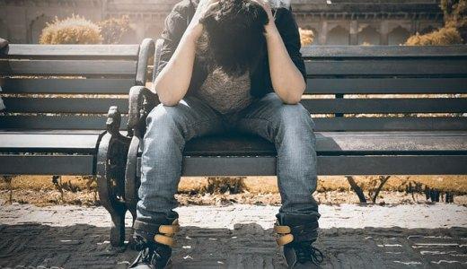 【指定校推薦を後悔させない!】大卒の僕が話すよくある後悔と解決法
