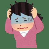 ストレスを受けた女性
