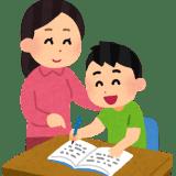 家庭教師をする女性