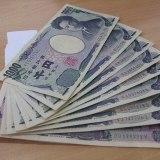 日本の紙幣