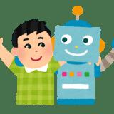 ロボットとの共存