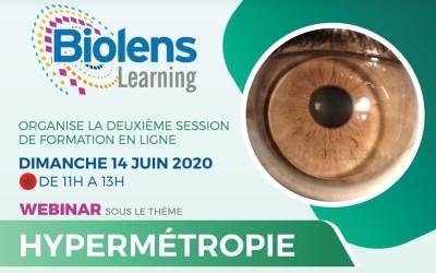 Biolens learning: L'hypermétropie
