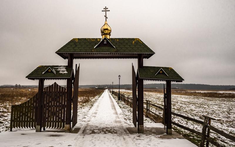Skit Św. Antoniego i Teodozjusza Kijowsko- Pieczerskich