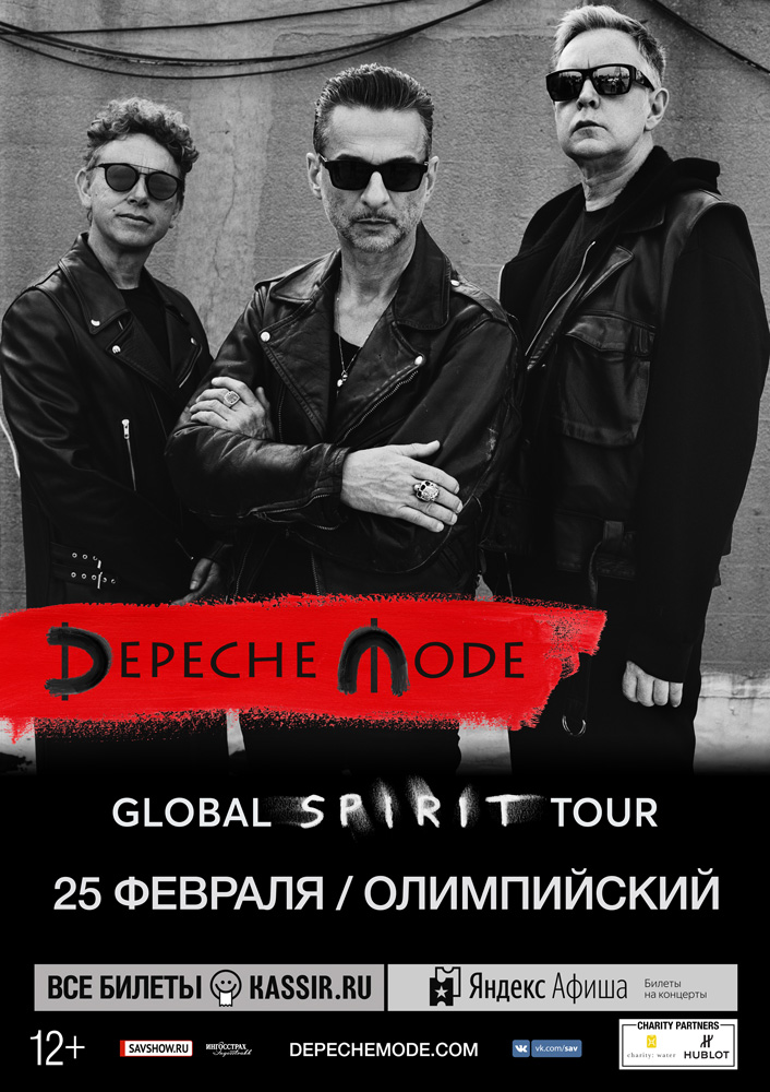 2018.02.25 Moskow