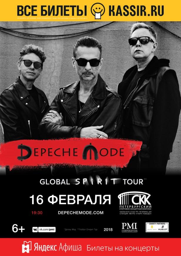 2018.02.16 St. Petersburg, Russia, SKK Arena