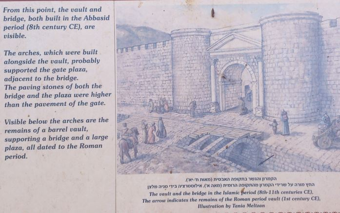 0_Tiberias Gate