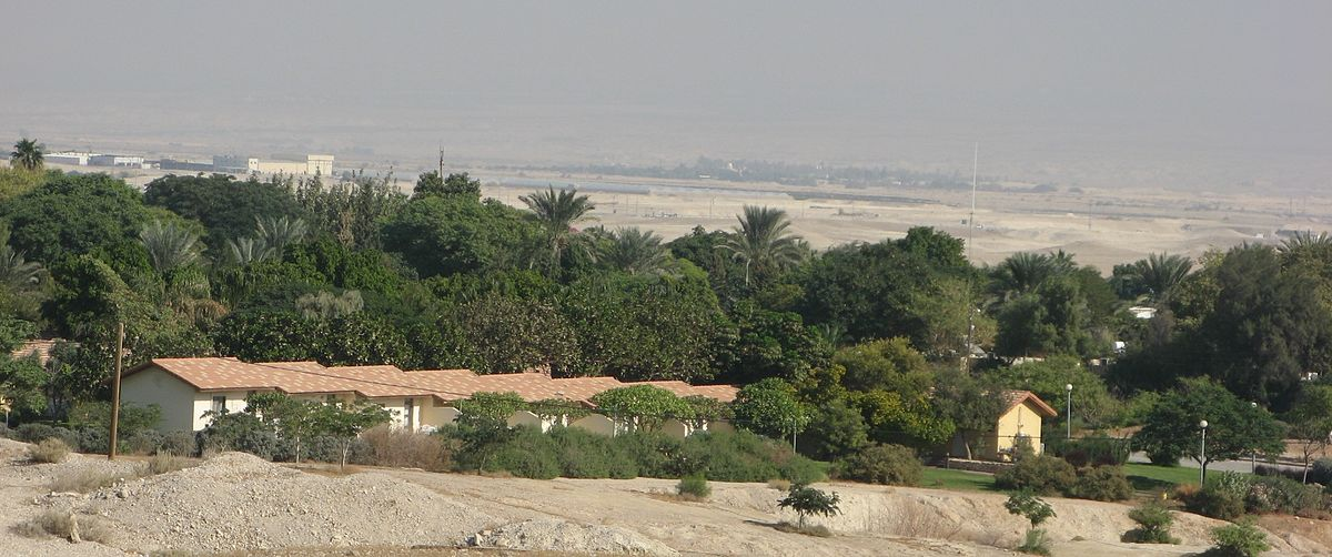 Almog Kibbutz