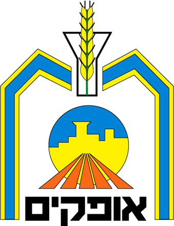 Ofakim_logo  Coat of Arms