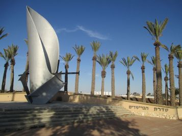 PikiWiki_Israel_41781_Yigal_Tumarkin_sculpture_at_the_entrance_to_Dimona