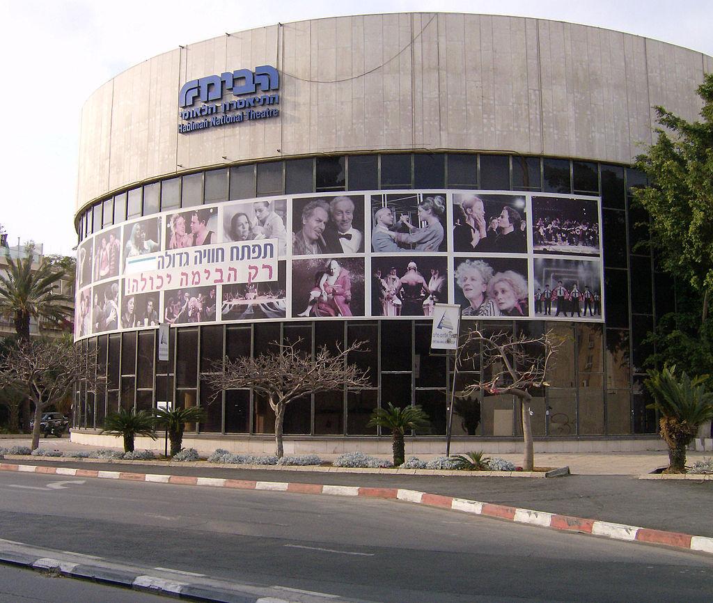 Tel-aviv-032