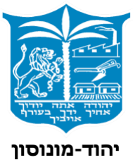 Yehud_Monoson_COA Coat of Arms