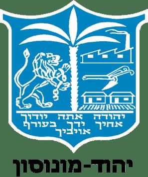 Yehud_Monoson_COA Coat of Arms