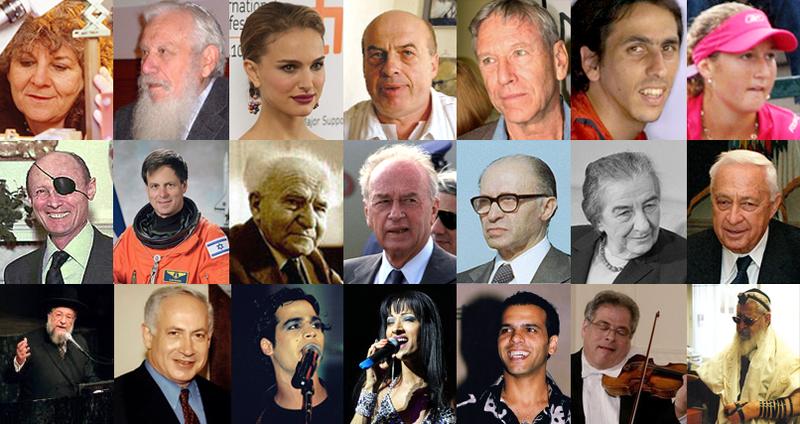 21_Israeli_Jews