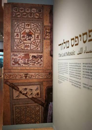 040618National Maritime Museum Haifa Lod_Mosaic (3)