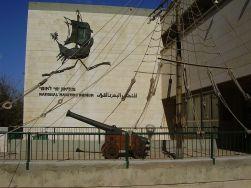 1280px-PikiWiki_Israel_10462_national_maritime_museum_in_haifa