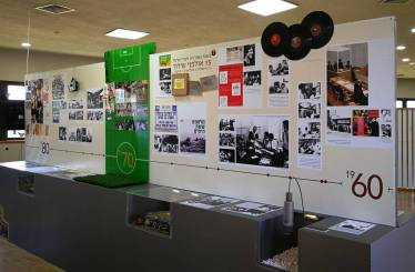 Ginosar Radio 1960 300518