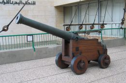 Haifa-maritime-museum-gun-1