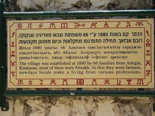 1280px-PikiWiki_Israel_8834_rihaniya