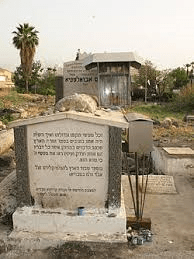 Rabbi Haim Abulafya Tiberias